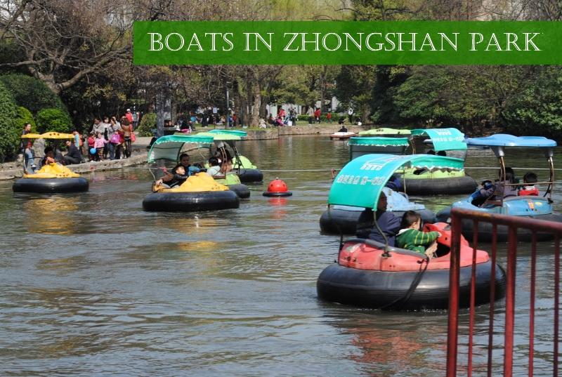 Inside Zhongshan Park Shanghai