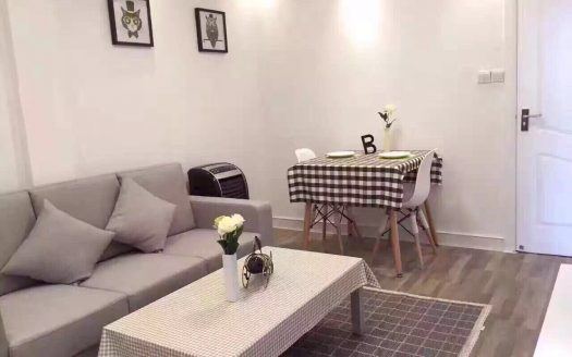 Liangqing Apartments HAO Realty Shanghai HAOMS051945