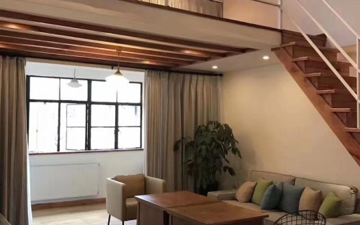 Renovated Apartment nr Changshu Rd Metro 1 and 7 HAO Realty Shanghai HAOMS059233