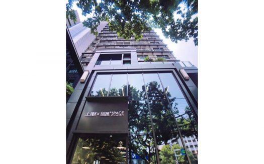 CREATER SPACE | SGG office shanghai