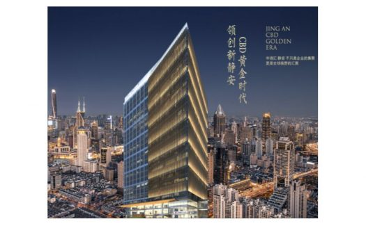 Central Park Jing An office shanghai